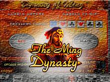 Вариант восточного слота от Novomatic - The Ming Dynasty