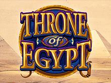 Лучше играть на деньги в Throne Of Egypt от Microgaming чем отдыхать